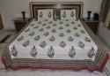 Lal Haveli Block Print Double Bed Flat Double Bedsheet - BDSDTYUDYMMVGAYN