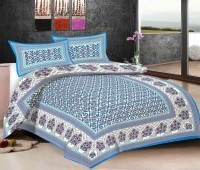 Viskar Fab Tex Cotton Printed Double Bedsheet Jaipuri Cotton Printed Double BedSheet With 2 Pillow Cover, Sky Blue