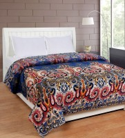 Bed & Bath Embroidered, Paisley, Geometric Double Dohar Blue,Beige,Brown,Red AC Dohar, Blanket
