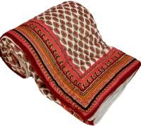 Little India Jaipuri Gold Print Cotton Double Razai Quilt Modern Ethnic Quilt Double