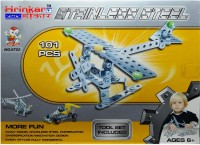 Hrinkar Aolida Metal Helicopter Construction Set 3D Stainless Steel Puzzle 101 Pcs (Multicolor)