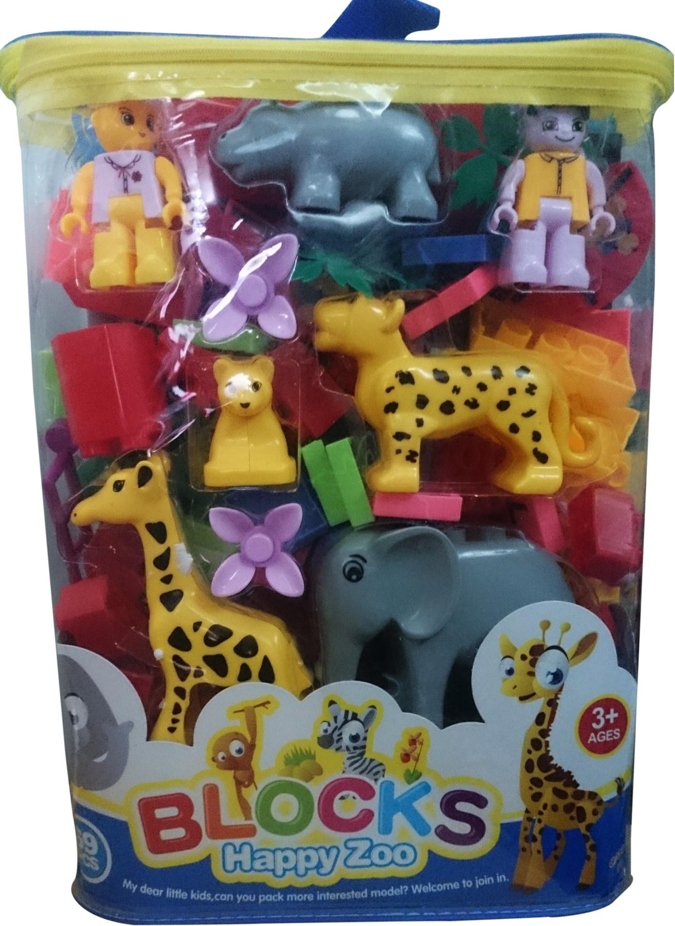 Happy Zoo Animal Blocks