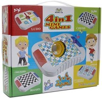 Rong Fa 4-in 1 Classic Chess With Ludo Board Game