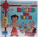 Green Gold Chhota Bheem Round The Year Board Game