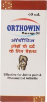 Venus Ayurveda Orthowin Kit For Joints Pain Oil + Oinment (130 G)