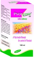 Shrey's Psorcare Oil For Psoriasis (100 Ml)