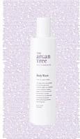 The Argan Tree Moisturizing All Natural Organic Argan Oil Bottle Only (330 Ml)