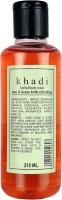 khadi-210-rose-honey-bath-refreshing-herbal-body-wash-200x200-imadka5ns4z5fdaa.jpeg