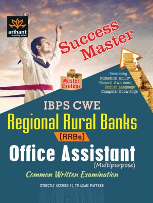 Question pattern and reference books to prepare for IBPS RRB