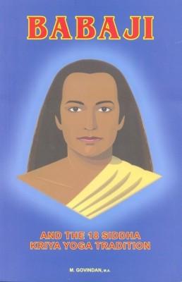 kriya yoga sutras of patanjali and the siddhas pdf