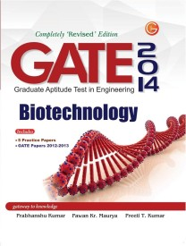 GATE Biotechnology - 2014 (English) 11th  Edition (Paperback)