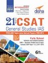 Click To Buy IAS Prelims/CSAT Civil Services: 21 Years General Studies Topic-Wise Solved Papers (1995-2014)