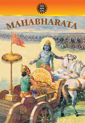 Buy Mahabharata (Set of 3 Volumes) (English): Book