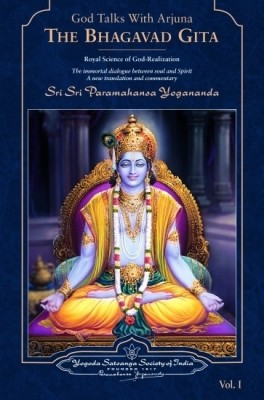 Buy God Talks with Arjuna: The Bhagavad Gita (Set of Two Volumes) : God Talks With Arjuna (Set of 2 Volumes): Book