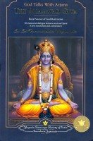 The Bhagavad Gita : God Talks With Arjuna (Set of 2 Volumes) 1 Edition: Book