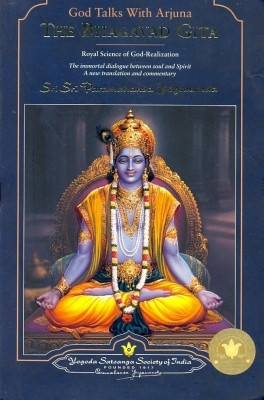 Buy The Bhagavad Gita : God Talks With Arjuna (Set of 2 Volumes) 1 Edition: Book