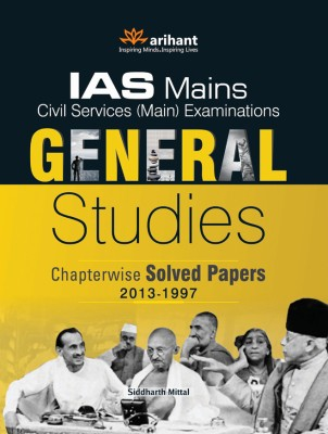 IAS Mains Civil Services (Main) Examinations General Studies Chapterwise Solved Papers 2013 - 1997 5th Edition price comparison at Flipkart, Amazon, Crossword, Uread, Bookadda, Landmark, Homeshop18