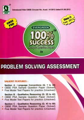 detriment of psa screening essay Download and read psa test by cbse sample papers psa test by cbse sample papers it sounds good when knowing the psa test by cbse sample papers in this website.