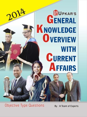 Buy General Knowledge Overview With Current Affairs: Objective Type Questions (English) 1st Edition: Book