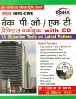 Lakshya IBPS-CWE Bank P.O/ M.T Practice Workbook with CD 15 Objective + Descriptive Tests (Hindi ) PB 2nd  Edition: Book