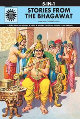 Stories From the Bhagawat (5 In 1) price comparison at Flipkart, Amazon, Crossword, Uread, Bookadda, Landmark, Homeshop18