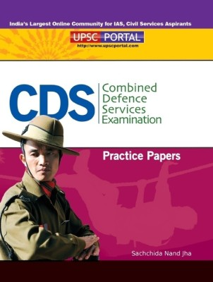 Buy CDS Combined Defence Services Examination Practice Papers: Book
