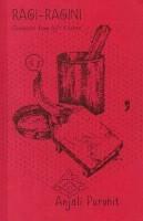 Ragi-Ragini: Chronicles from Aji's Kitchen (English): Book