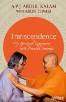 Transcendence my Spiritual Experiences with Pramukh Swamiji (English): Book