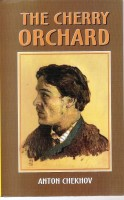Cherry Orchard; and Other Plays. PB (English): Book