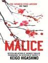 Malice (English): Book