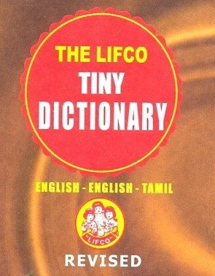 oxford english to telugu dictionary software