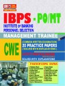 IBPS PO exam previous years solved papers