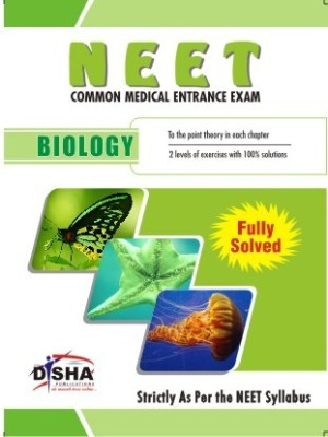 Buy NEET Biology: Common Medical Entrance Exam: Book