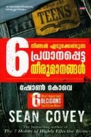 Ningal Edukkendunna 6 Pradhanappetta Theerumanangal: Book