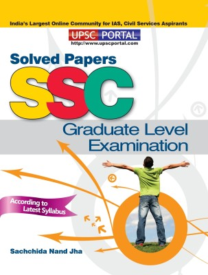 SSC Combined Graduate Level Exam Question Papers - 2016-2017 ...