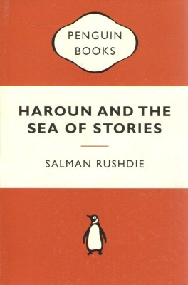 haroun and the sea of stories essays Haroun and the sea of stories i thought the book haroun and the sea of stories was well written and a fun book to read this is a story about friendship, fight for justice and honesty.