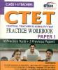 CTET Practice Workbook Paper...