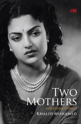 Buy Two Mother And Other Stories (English): Book