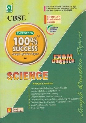 CBSE - Evergreen 100% Success Sample Question Papers in Science : Class IX for Term 1 (English) price comparison at Flipkart, Amazon, Crossword, Uread, Bookadda, Landmark, Homeshop18