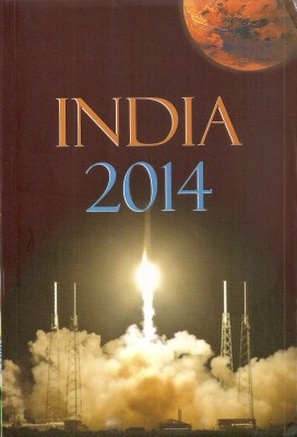 India 2014 price comparison at Flipkart, Amazon, Crossword, Uread, Bookadda, Landmark, Homeshop18