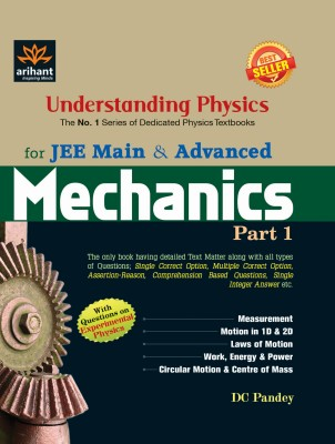 Buy Understanding Physics Mechanics: A Textbook of Physics for IIT JEE & Other Engineering Entrances (Part - 1) (English) 1st Edition: Book