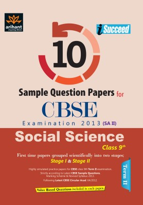 social science term papers