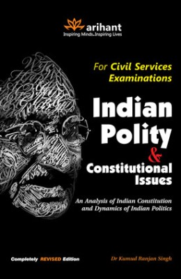 ethical issues in indian civil services An introduction to the ethical issues presented by favoritism in government the american civil service act was passed in 1883 in large part because so many.