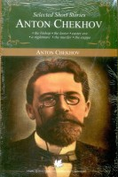 Selected Short Stories Anton Chekhov,Maple: Book