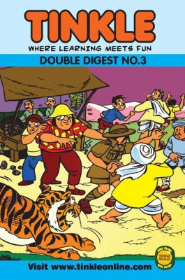 Tinkle Double Digest - March - Free Download PDF Magazine