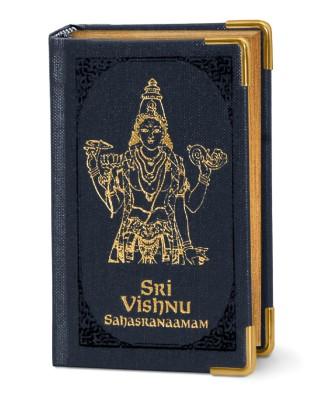 Sri Vishnu Sahasranamam (Hindi, Sanskrit and English) price comparison at Flipkart, Amazon, Crossword, Uread, Bookadda, Landmark, Homeshop18