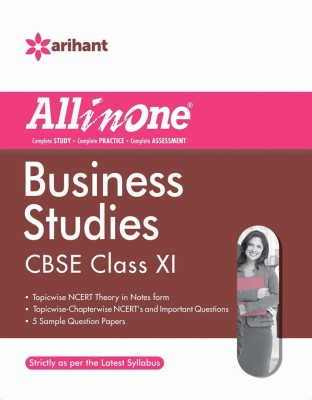 case studies in business studies class 12 Hello students, here is latest edition of case studies of business studies for class 12 studentsjust a click and download any pdf of case studies in current time cbse ask 80% case studies in board exam then,these case studies based on previous year question papers and cbse sample papers.