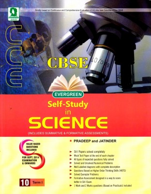 Evergreen CBSE Self - Study in Science : Includes Summative and Formative Assessments Term - 2 (Class - 10) (English) 01 Edition price comparison at Flipkart, Amazon, Crossword, Uread, Bookadda, Landmark, Homeshop18