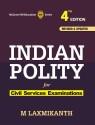 indian-polity-125x125-imadmmtekmrmbty7.j