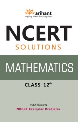 which books are to be referred for maths ncert 12th